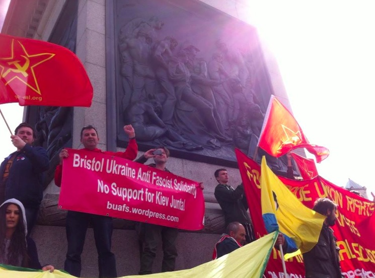 BUAFS banner in Trafalgar Square on May Day 2015
